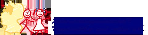 Interessengemeinschaft Tagesmütter und -väter e.V. Logo